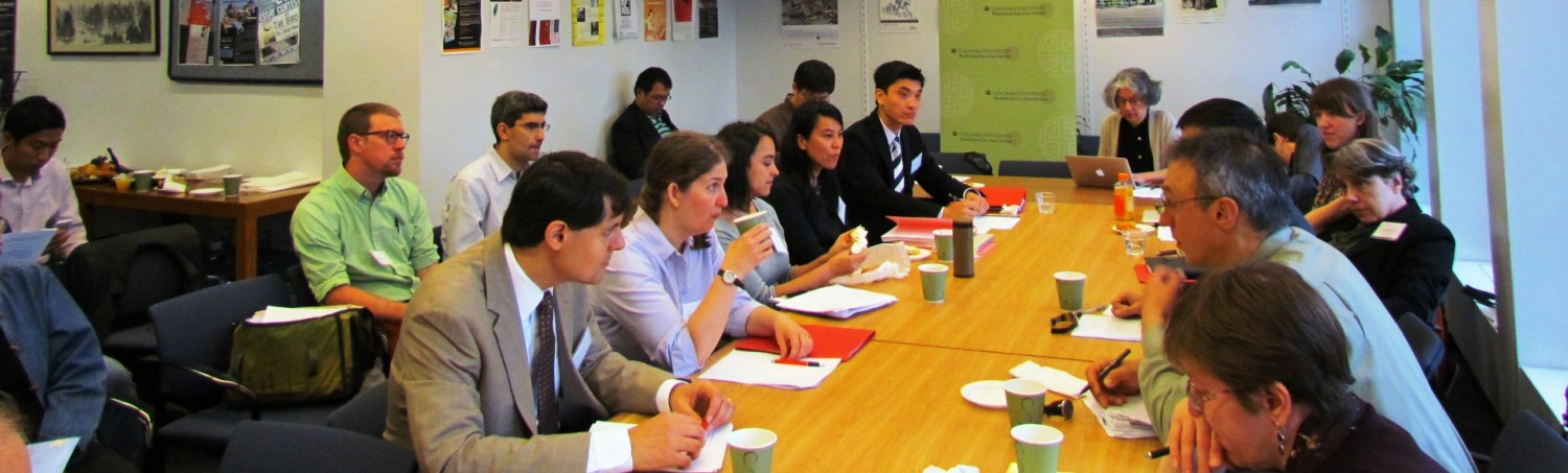 Int'l Workshop on Chinese Legal History, Culture, and Modernity.jpg