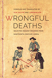 Wrongful Deaths Cover image