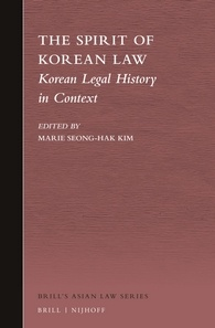 Spirit of Korean Law